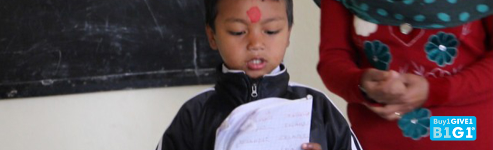 Give School Supplies in Nepal
