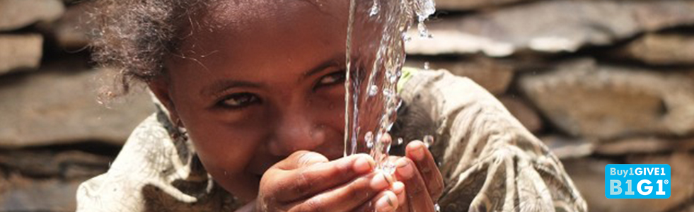 Give Clean Water in Ethiopia